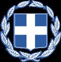 Escudo  de Grecia