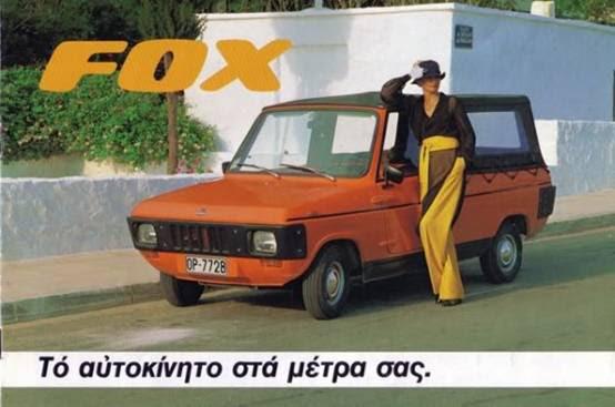 mevea-fox