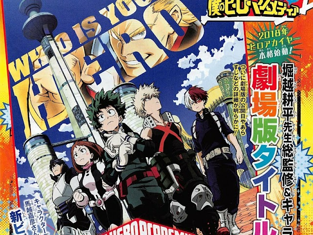 My Hero Academia:The Movie New Key Visual and Release Date Revealed
