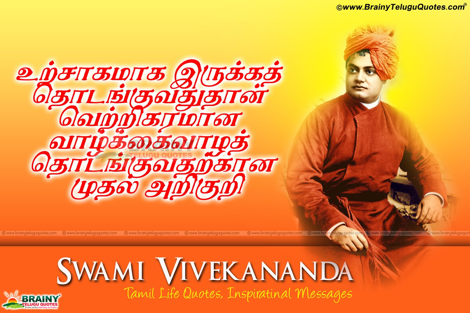 swami vivekananda books pdf in kannada