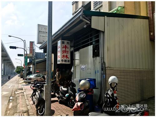 潮州牛肉林01.jpg