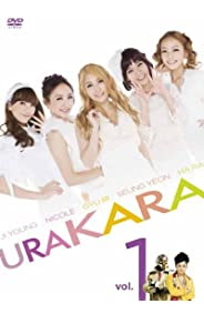 URAKARA Vol.1 [DVD]