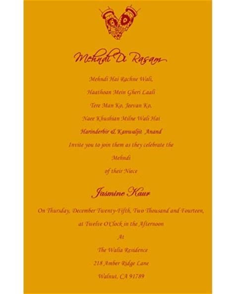 What are the best Indian wedding invitation wordings?   Quora
