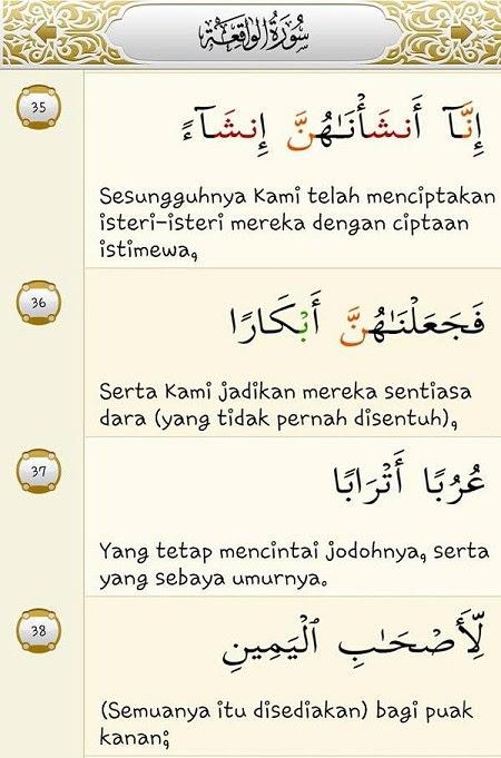 Keutamaan Surah Al Waqiah Ayat 35 38 Ruang Belajar Siswa
