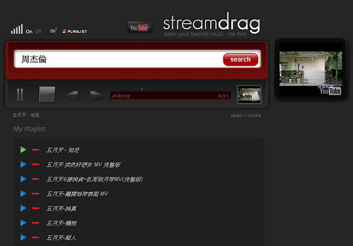 streamdrag-01