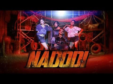 Nadodi (Thirumali) Rap Lyrics | I am a nadodi | Malayalam Song Lyrics