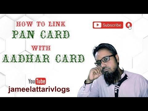 PAN Card ko Aadhar Card se Link Kaise Karen | पैन कार्ड को आधार कार्ड से कैसे लिंक करें