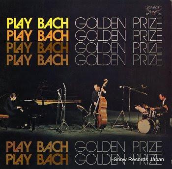 LOUSSIER, JACQUES play bach golden prize