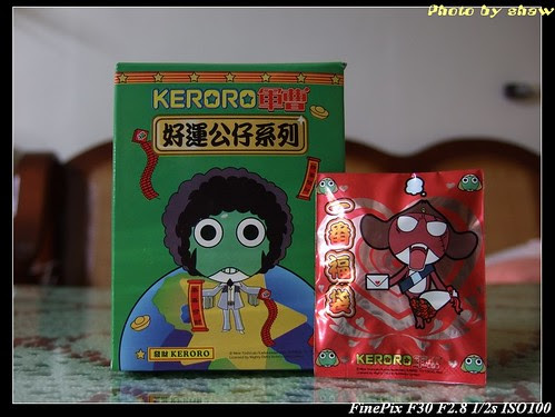 KeroroB1