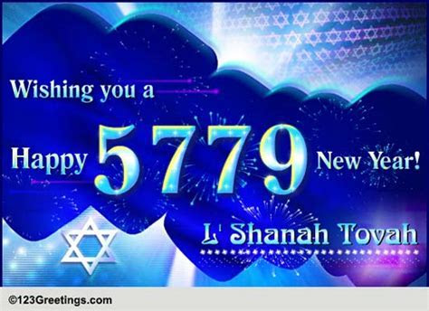 New Year 5778! Free Wishes eCards, Greeting Cards   123