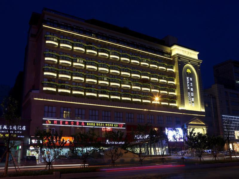 Hangzhou Milan Garden Hotel Reviews