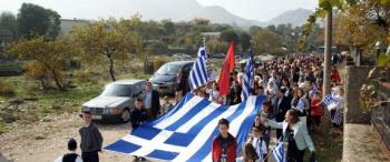Ο Eλληνισμός της Βορείου Ηπείρου εκπέμπει SOS