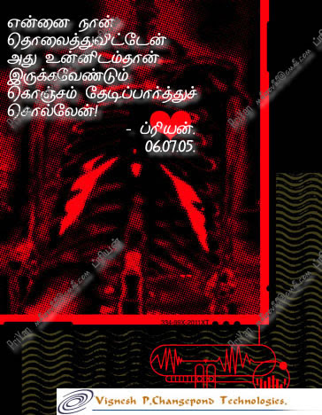 Love Love Love Tamil Kavithai Sulekha Creative