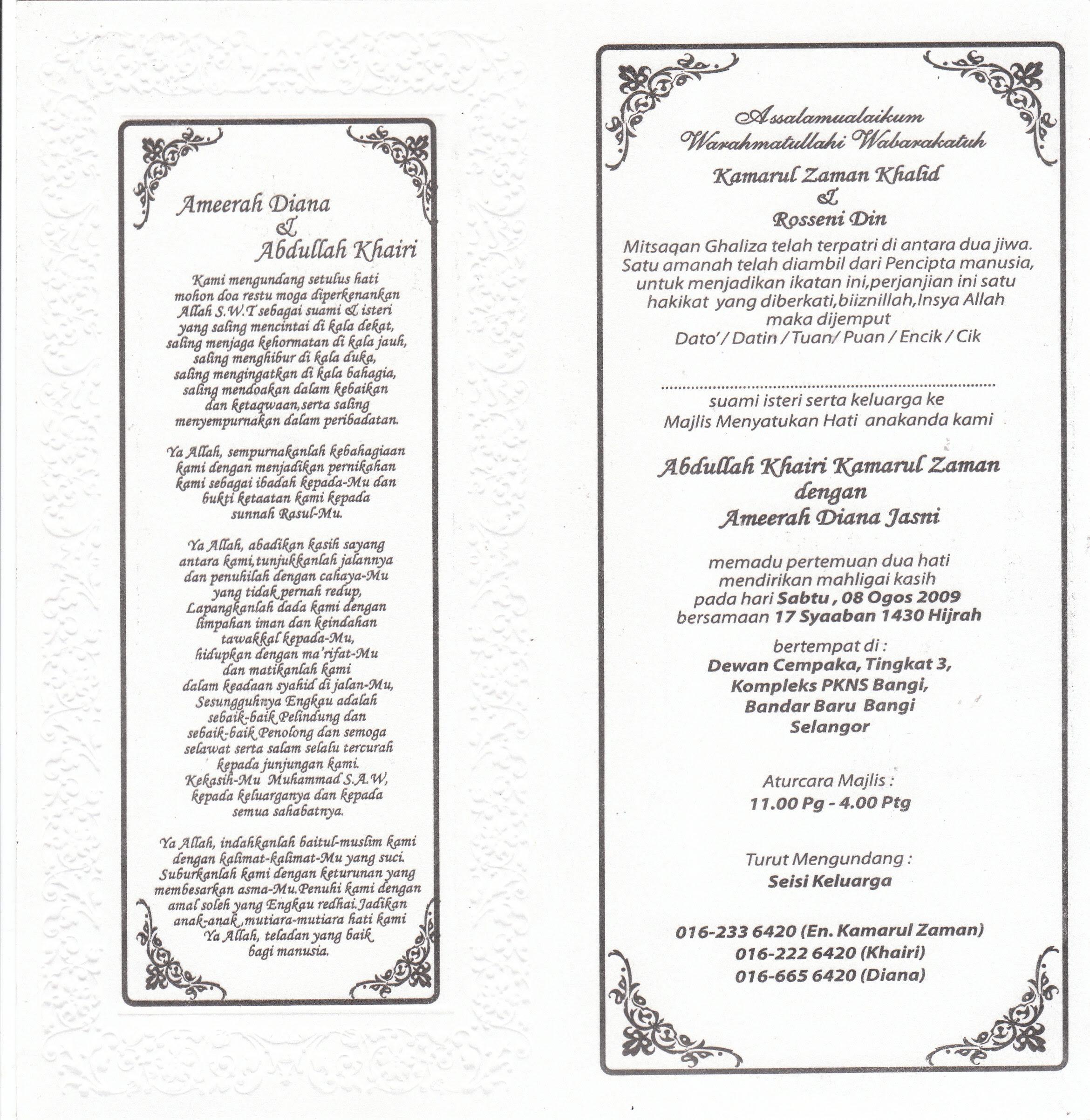 Kad Undangan Majlis Perkahwinan
