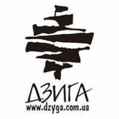 Dzyga