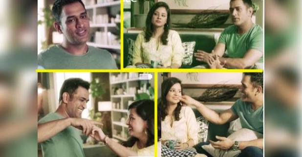 MS Dhoni along with wife Sakshi appears for the first time promoting a commercial product