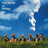 The World of Difang
