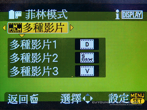 LX3_menu1_36 (by euyoung)