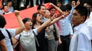 Biểu tình chống Nhật ở Trung Quốc