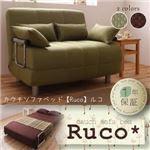 カウチソファベッド【Ruco】ルコ モスグリーン