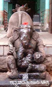 Mahakoota Ganesha, ಮಹಾಕೂಟೇಶ್ವರ ದೇವಾಲಯ ಗಣೇಶ, ಮಹಾಕೂಟ, ಬಾದಾಮಿ, ಪಟ್ಟದಕಲ್ಲು, ಐಹೊಳೆ.