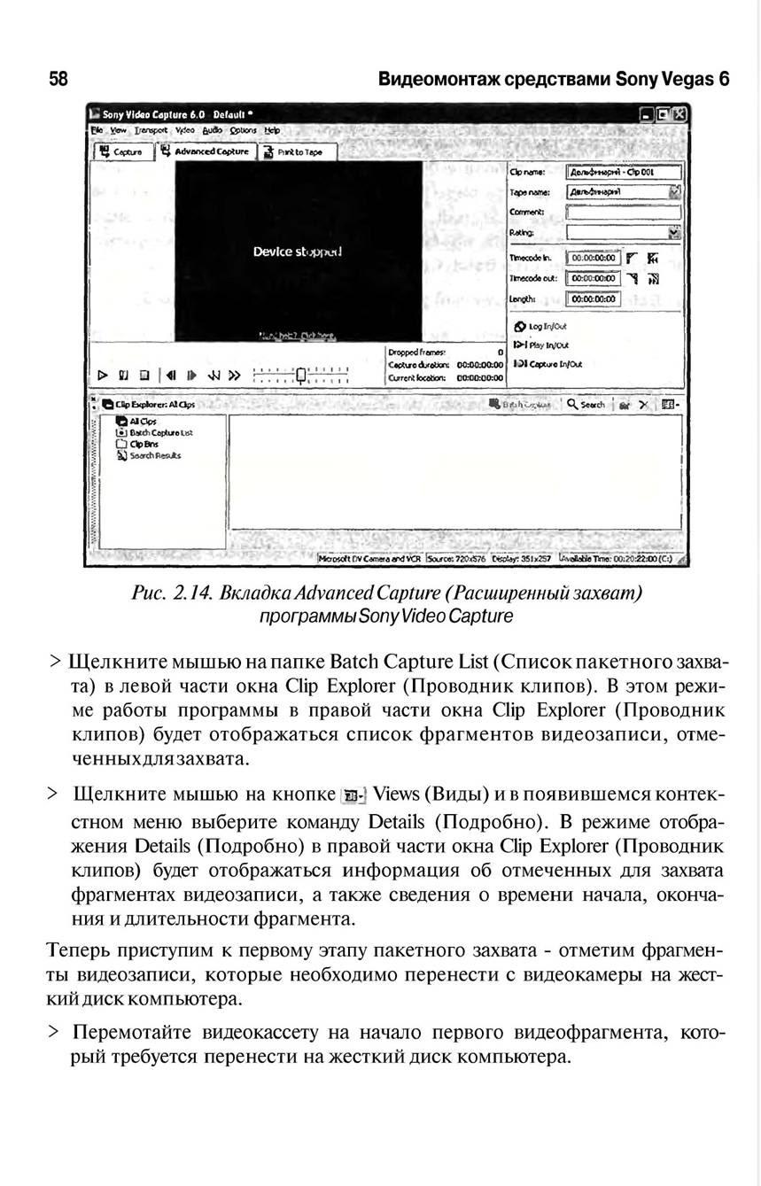 http://redaktori-uroki.3dn.ru/_ph/13/297939582.jpg