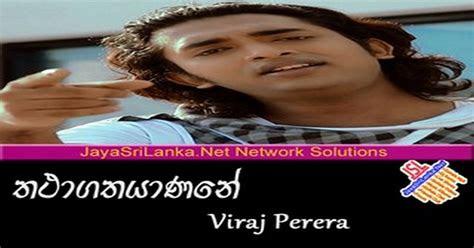 thathagathayanane viraj pereramp mp