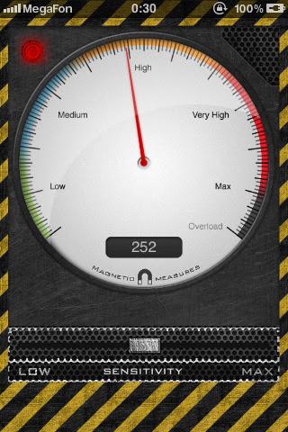 تطبيق عجيب لتحويل هاتفك إلى جهاز للكشف عن المعادن