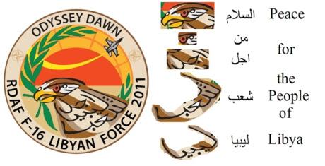 Operation Odyssey Dawn (Unified Protector): Obama não descarta entregar armas à oposição líbia