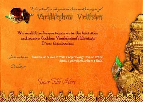 Free Varalakshmi Vratham/ Nombu Evites by ?viya Design