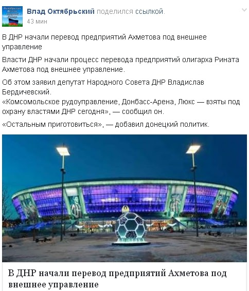 Украина теперь запануе?