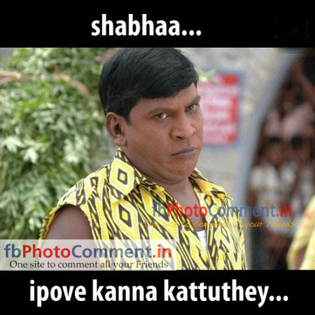 Pictures Of Vadivelu Comedy Comments In Tamil Kidskunstinfo