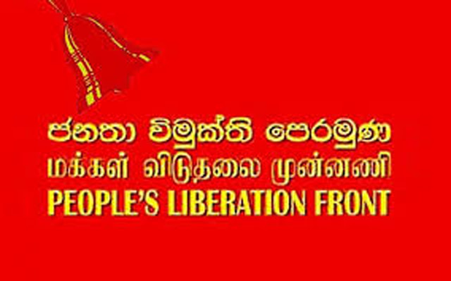 JVP submits second no-confidence motion against Faiszer Mustapha