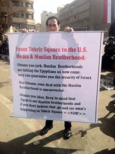 Tahrir sign