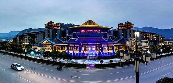 Crowne Plaza Zhangjiajie Wulingyuan Reviews