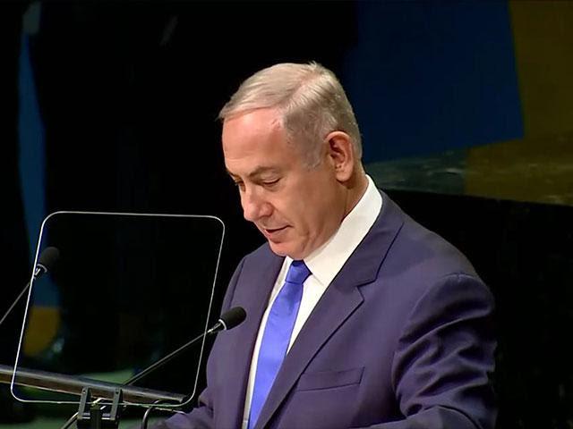 Israeli Prime Minister Benjamin Netanyahu, screen capture
