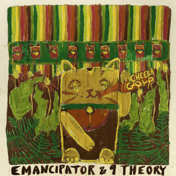 Music Emancipator