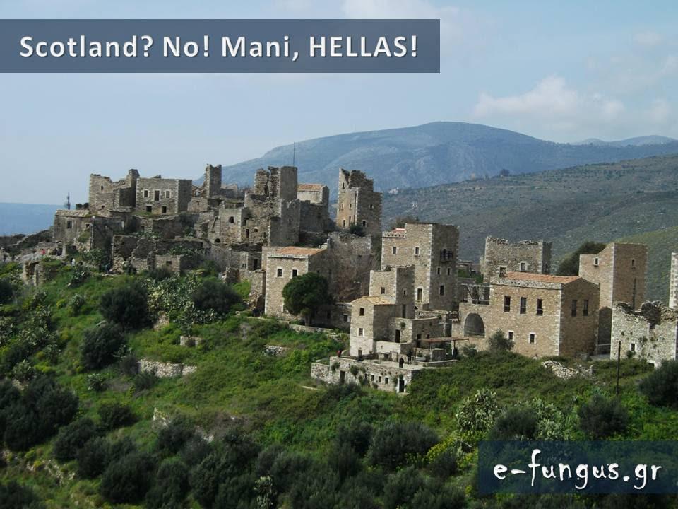 tilestwra.gr : 38 Υπάρχει Παράδεισος στη γη; ΥΠΑΡΧΕΙ και βρίσκεται φυσικά στην Ελλάδα! Δείτε τον...