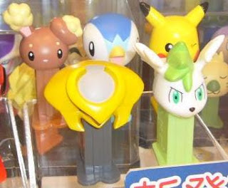 Pokemon mini PEZ DP 2008