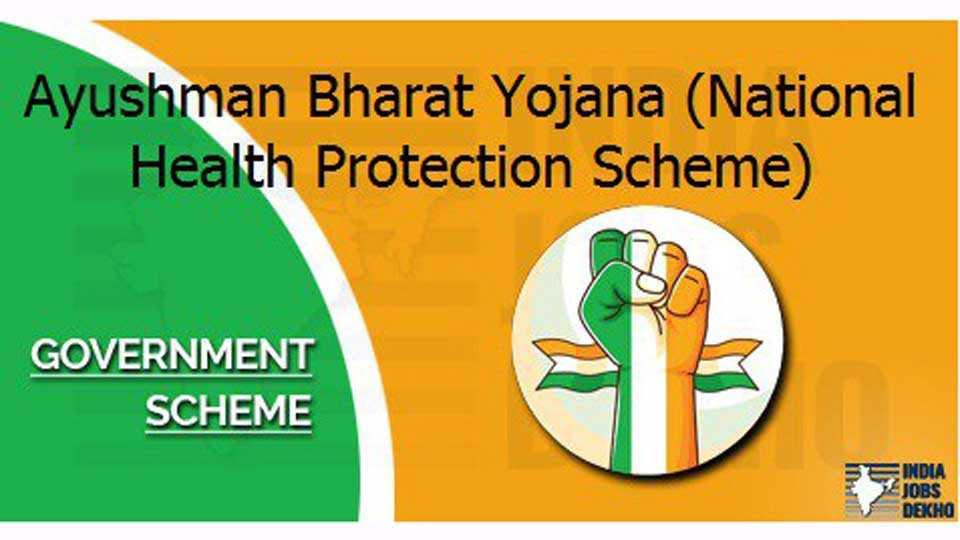 Ayushman Bharat Yojana Modi Health Insurance Scheme Ncr Post