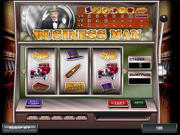 онлайн казино играть бесплатно онлайн без регистрации для
