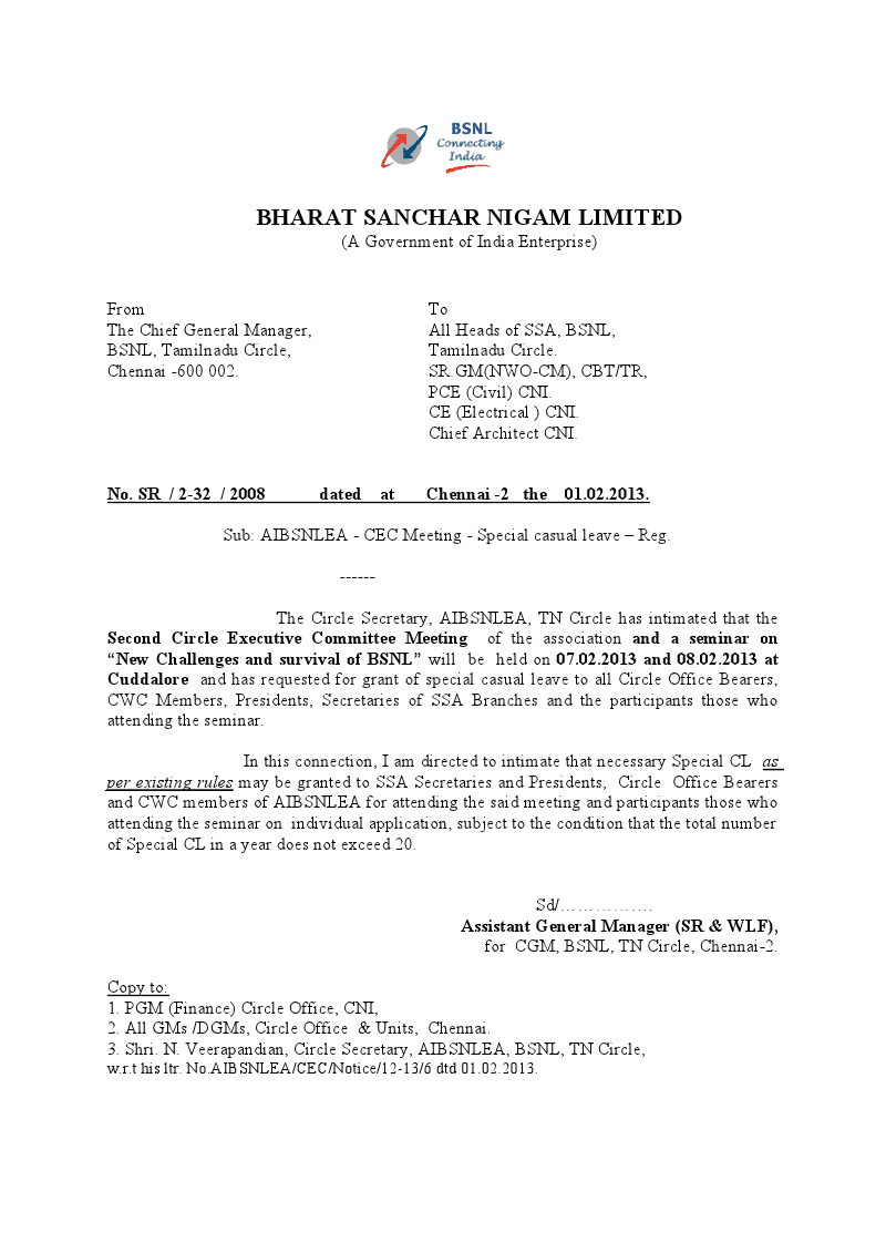 68 APPLICATION LETTER FOR DISCONNECTION OF BSNL LANDLINE, BSNL