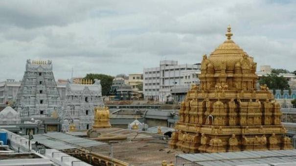 500 ஏழுமலையான் கோயில்கள் கட்டப்படும்: திருப்பதி அறங்காவலர் குழு தலைவர் தகவல்