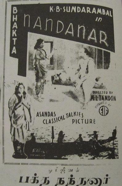 File:Nandanar 1935 Poster.JPG