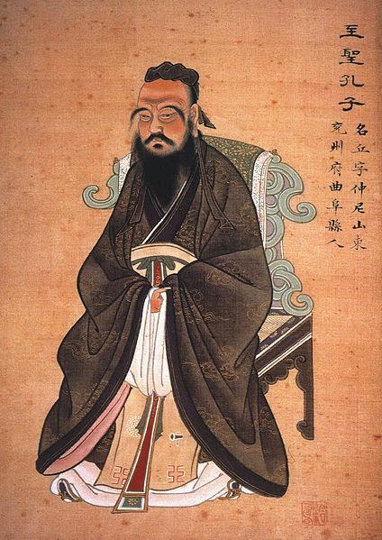 Archivo: Konfuzius-1770.jpg