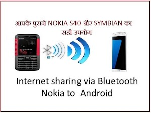 use other mobiles internet via bluetooth  with android smartphone