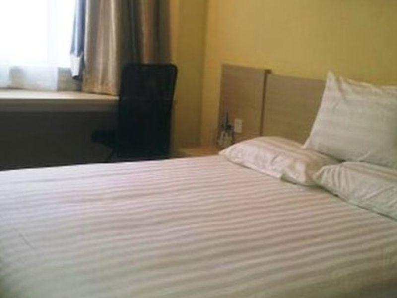 Hanting Hotel Lanzhou Chengguan Wanda Plaza Branch Discount