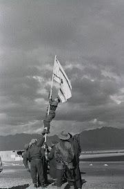 İsrail'in Kuruluşu