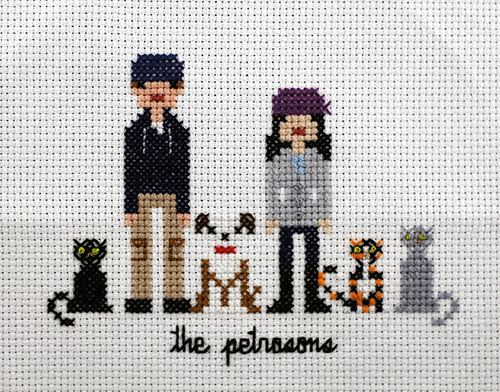 the petrosons
