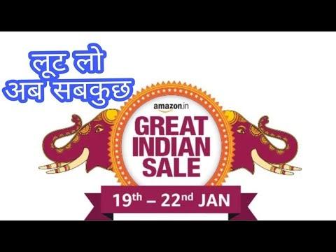 Amazon Great Indian Sale, लूट लो सब कुछ, बंपर ऑफर